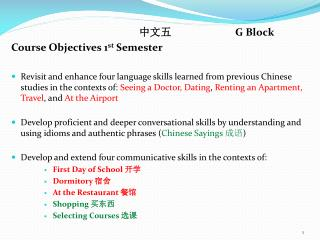 ??? 		G Block Course Objectives 1 st  Semester