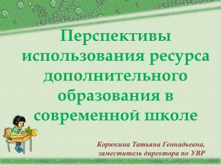 aida.ucoz.ru