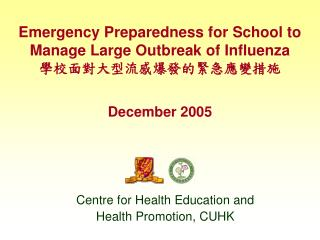Emergency Preparedness for School to Manage Large Outbreak of Influenza ?????????????????