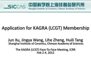 Application for KAGRA (LCGT) Membership
