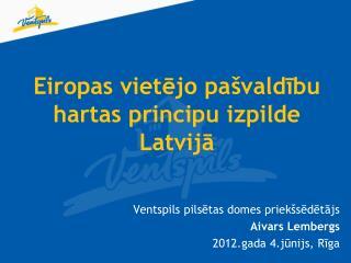 Eiropas vietējo pašvaldību hartas principu izpilde Latvijā