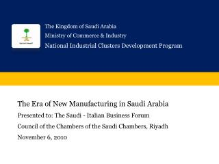 The Era of New Manufacturing in Saudi Arabia Presented to: The Saudi - Italian Business Forum