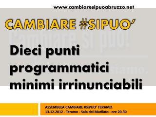 CAMBIARE  # SIPUO'