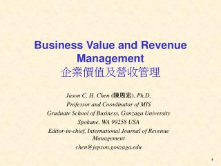 Business Value and Revenue Management 企業價值及營收管理