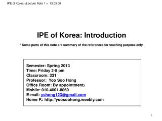 IPE of Korea : Introduction