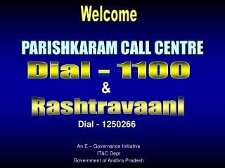 PARISHKARAM CALL CENTRE
