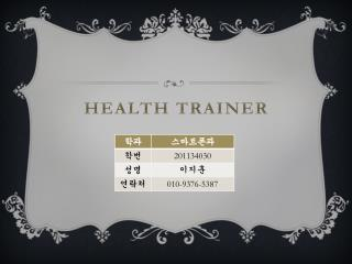 Health Trainer