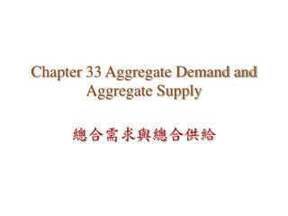 Chapter  33 Aggregate Demand and Aggregate Supply