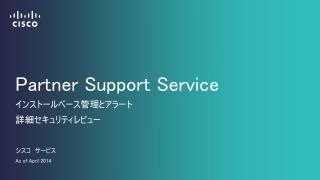 Partner Support Service