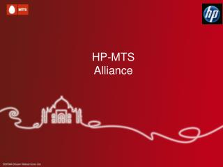 HP-MTS Alliance