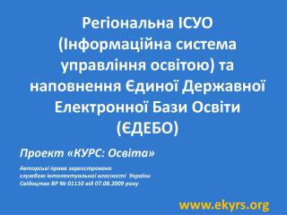 www . e kyrs . org