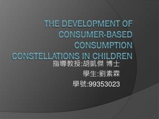 The Development of Consumer-based Consumption Constellations in Children