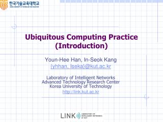 Ubiquitous Computing  Practice (Introduction)