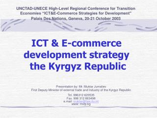 ICT  E-commerce development strategy   the Kyrgyz Republic
