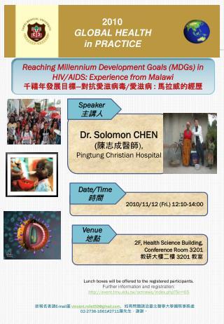 2010 GLOBAL HEALTH in PRACTICE