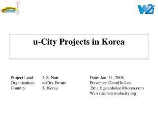 u-City Projects in Korea