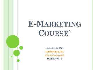 E-Marketing Course`
