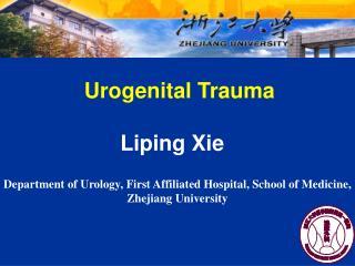 Liping Xie