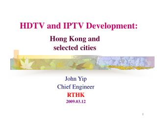 HDTV and IPTV Development:
