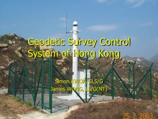 Geodetic Survey Control System of Hong Kong