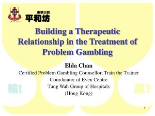 Building a Therapeutic Relationship in the Treatment of Problem Gambling