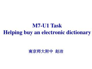 M7-U1 Task Helping buy an electronic dictionary