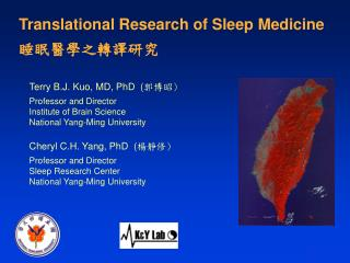 Translational Research of Sleep Medicine 睡眠醫學之轉譯研究