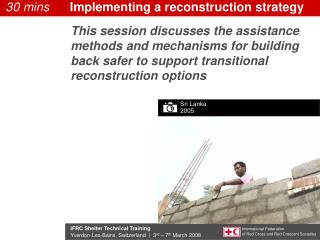 Implementing a reconstruction strategy