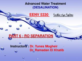 Advanced Water Treatment  (DESALINATION)