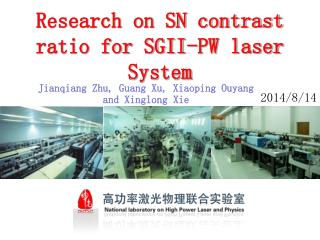 Research on SN contrast ratio for SGII-PW laser System