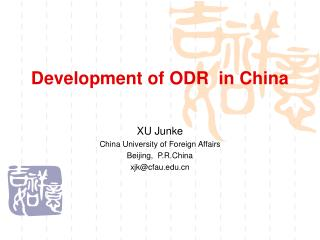 Development of ODR  in China
