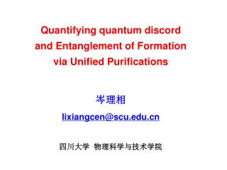Quantifying quantum discord  and Entanglement of Formation  via Unified Purifications 岑理相