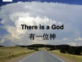 There is a God 有一位神
