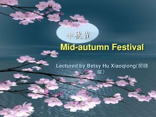 Mid-autumn Festival Lectured by Betsy Hu Xiaoqiong( 胡晓琼)
