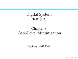 Chapter 3  Gate-Level Minimization