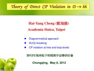 Theory  of  Direct  CP  Violation  in  D   hh
