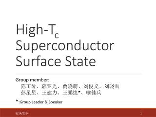 High-T c  Superconductor Surface State