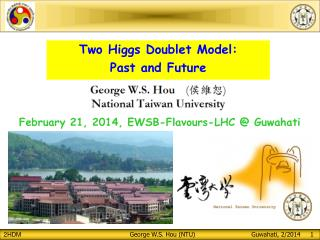Two Higgs Doublet Model: Past and Future