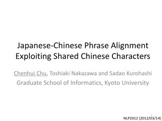 Japanese-Chinese Phrase Alignment Exploiting Shared Chinese Characters