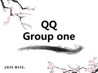 QQ Group one