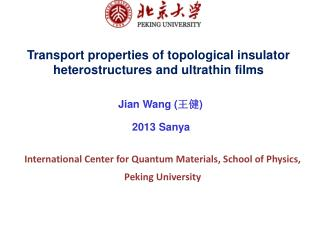 Transport properties of topological insulator heterostructures and ultrathin films