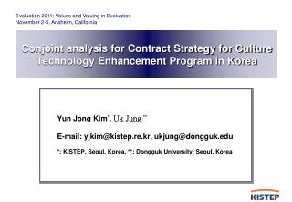 Conjoint analysis for Contract Strategy for Culture Technology Enhancement Program in Korea