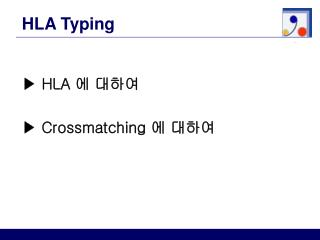HLA Typing