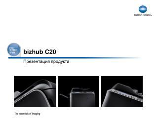 bizhub C20