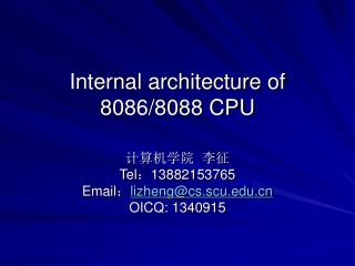Internal architecture of 8086/8088 CPU