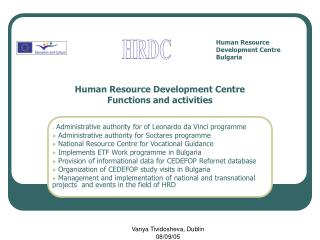 Human Resource Development Centre Functions and activities