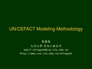 UN/CEFACT Modeling Methodology
