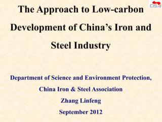 The iron & steel industry is typically resource and energy-intensive
