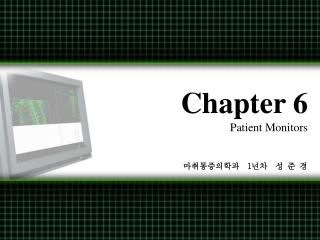 Chapter 6 Patient Monitors