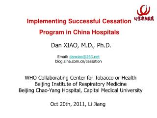 WHO Collaborating Center for Tobacco or Health Beijing Institute of Respiratory Medicine